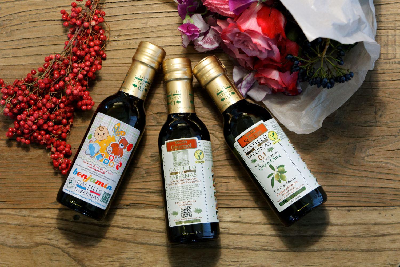 最高品質の証 酸度0.1のエクストラバージンオリーブオイル カスティージョ・デ・タベルナス0.1 おすすめ
