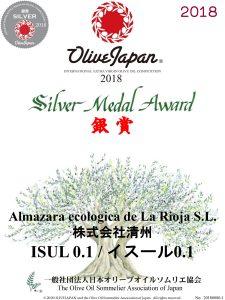 国際オリーブオイルコンテスト オリーブオイルジャパン 受賞エクストラバージンオリーブオイル イスール 酸度0.1
