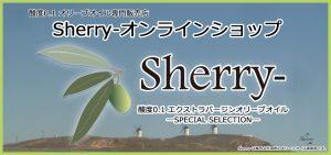 オリーブオイル 酸度0.1 株式会社清州 おいしい 最高品質