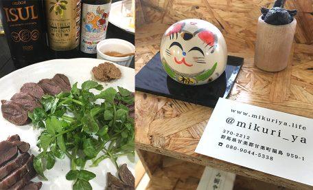 群馬県 甘楽町 み厨や商店様にて酸度0.1 エクストラバージンオリーブオイルのイベントが開催