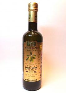 オリーブオイル おすすめ 最高級品 酸度0.1 カスティージョ・デ・タベルナス 季節限定