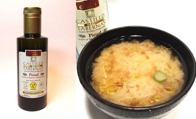 おすすめ、酸度0.1のオリーブオイルでお味噌汁を