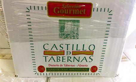 2018年 カスティージョ・デ・タベルナス0.1の販売に向けて