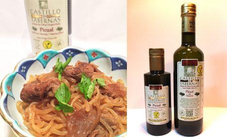 おすすめ 和食にもオリーブオイルを~牛筋とこんにゃくの煮込み