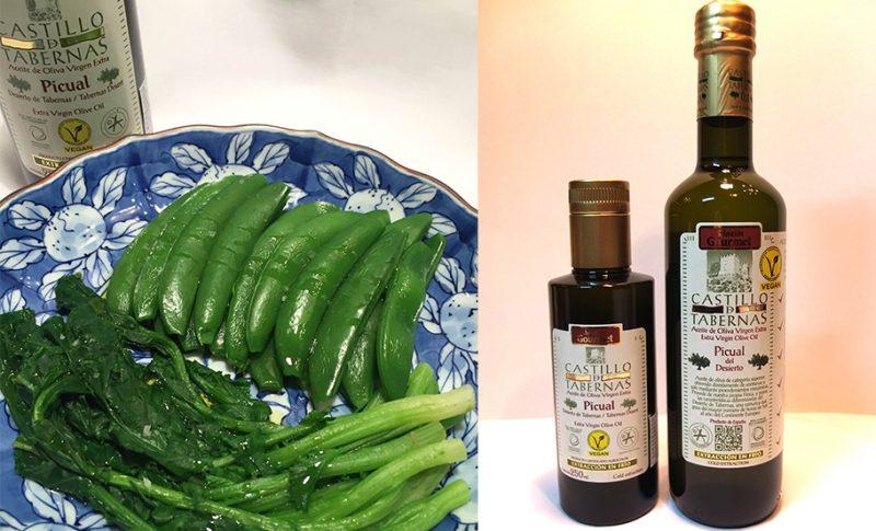 旬のものにおすすめなオリーブオイル レシピ~ スナップエンドウとからし菜