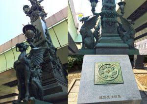日本橋 護り主 龍 ドラゴン ガーディアン