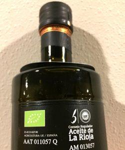 オリーブオイル おすすめ 酸度0.1 イスール
