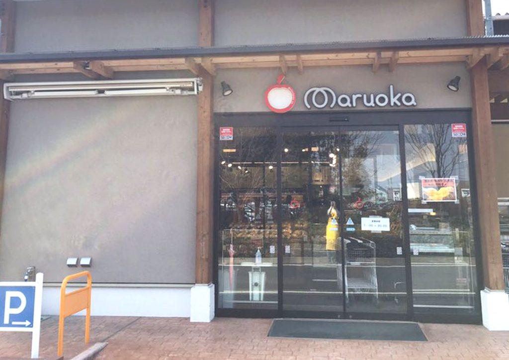 おすすめ 最高品質 オリーブオイル 販売店 スーパーまるおか 群馬県 高崎市