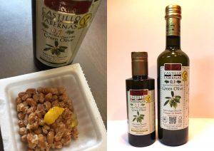 納豆とオリーブオイルは相性抜群