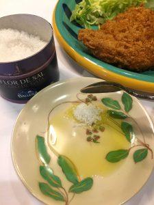 オリーブオイルでとんかつを食べよう!おすすめはお肉料理にも合うイスールです。