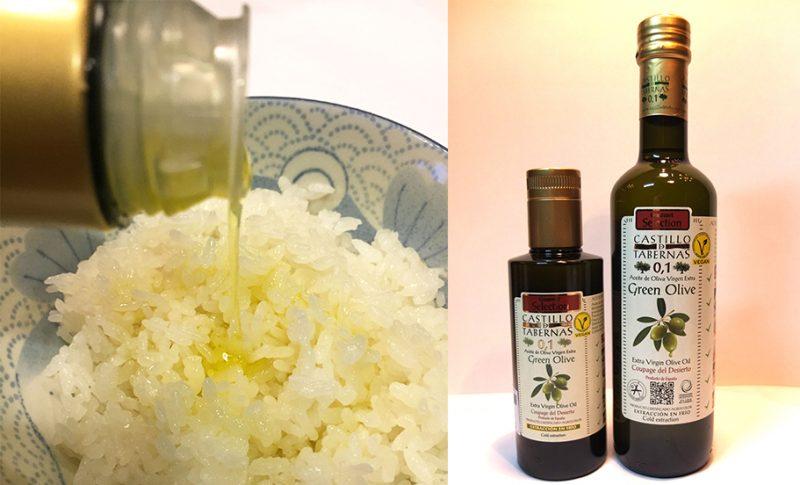 おすすめ!白いご飯とキストラバージンオリーブオイル、そして納豆も。