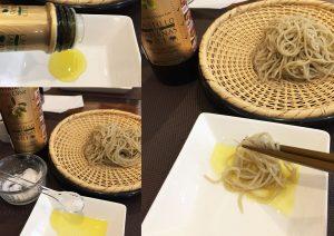 蕎麦 オリーブオイル 粋な食べ方