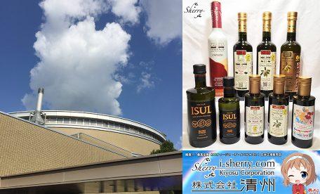 【イベント報告】奈良県上牧町 町おこしイベントに参加 酸度0.1エクストラバージンオリーブオイルが並びました。