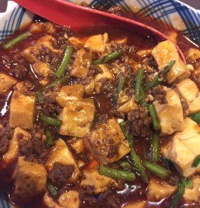 絶品 麻婆豆腐