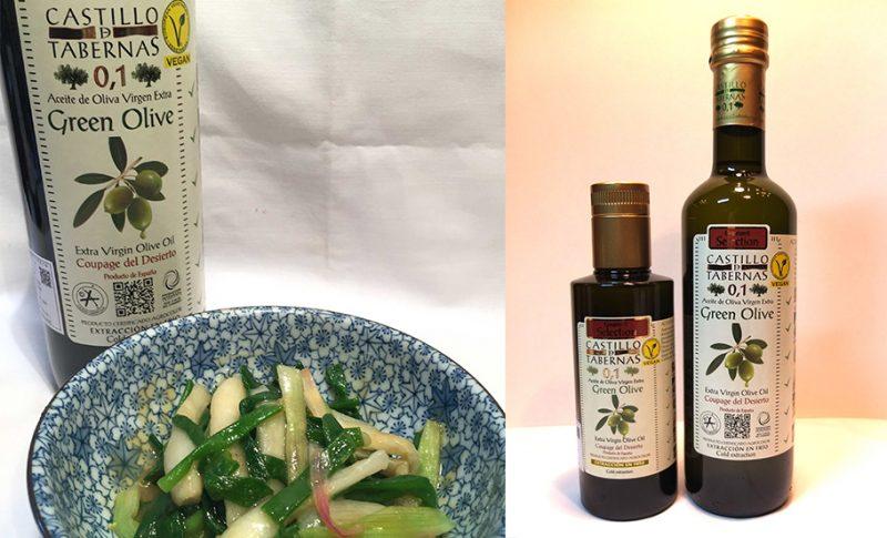 和食にもオリーブオイルはおすすめ のびるの酢味噌和え