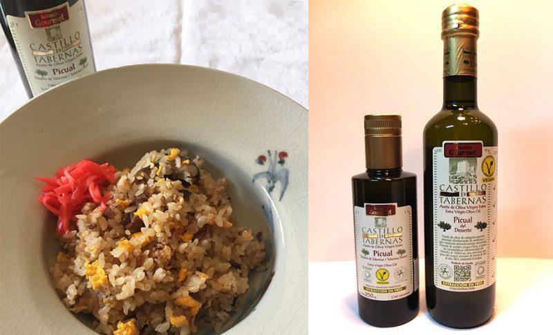 【おすすめ】忙しい時にさっと一品、困った時の強い味方!酸度0.1のオリーブオイルで絶品炒飯