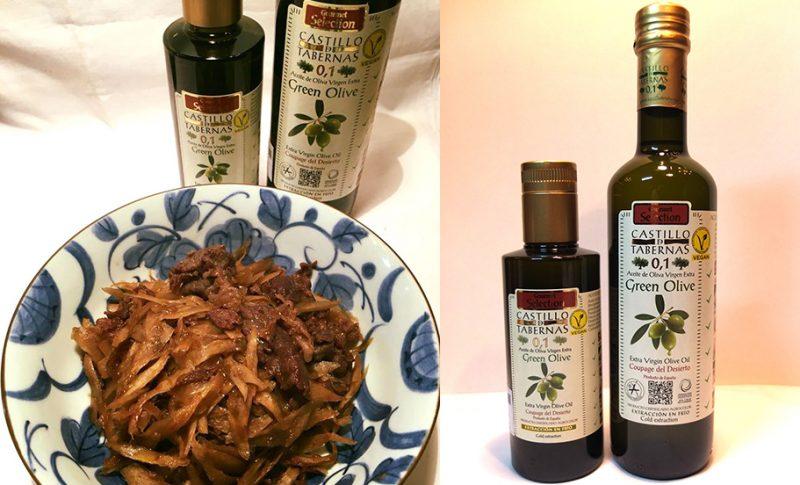 【酸度0.1の奇跡】優しい味わいだから和食にも合うオリーブオイル~ボウと牛肉のきんぴら