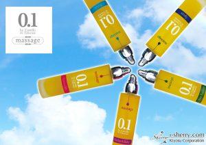世界最高品質 酸度0.1のエクストラバージンオリーブオイル 『カスティージョ・デ・タベルナス0.1』から生まれた奇蹟のマッサージオイル ボディケア&スキンケア商品