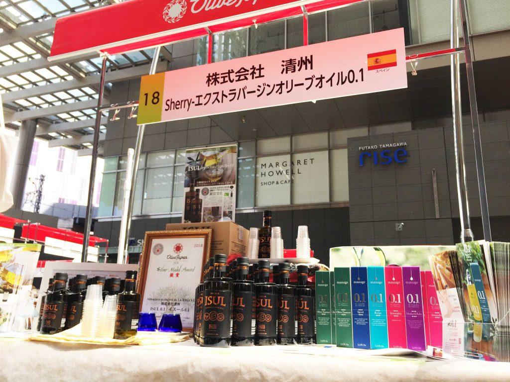 株式会社清州 最高品質のおいしいオリーブオイルを販売 世界有数のエクストラバージンオリーブオイルの品質保持提供会社