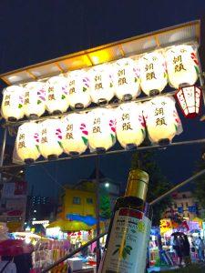 朝顔祭り 東京 入谷