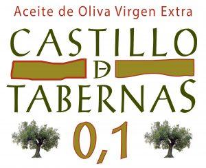 カスティージョ・デ・タベルナス0.1 オリーブオイル 酸度0.1 おすすめ