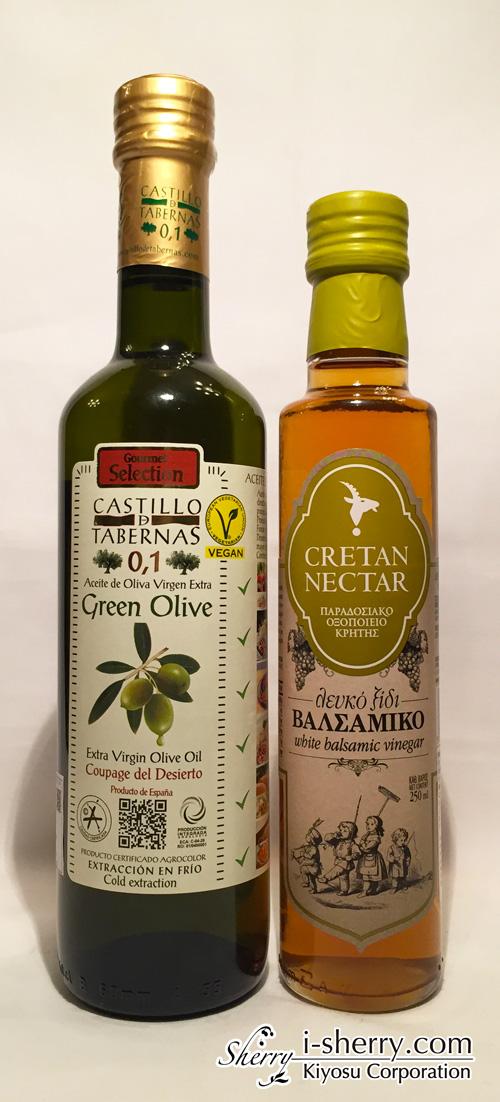 オリーブオイル バルサミコ酢 酸度0.1