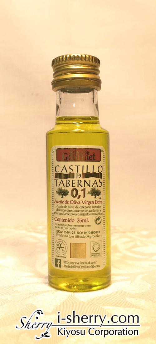 カスティージョ・デ・タベルナス0.1 オリーブオイル 酸度