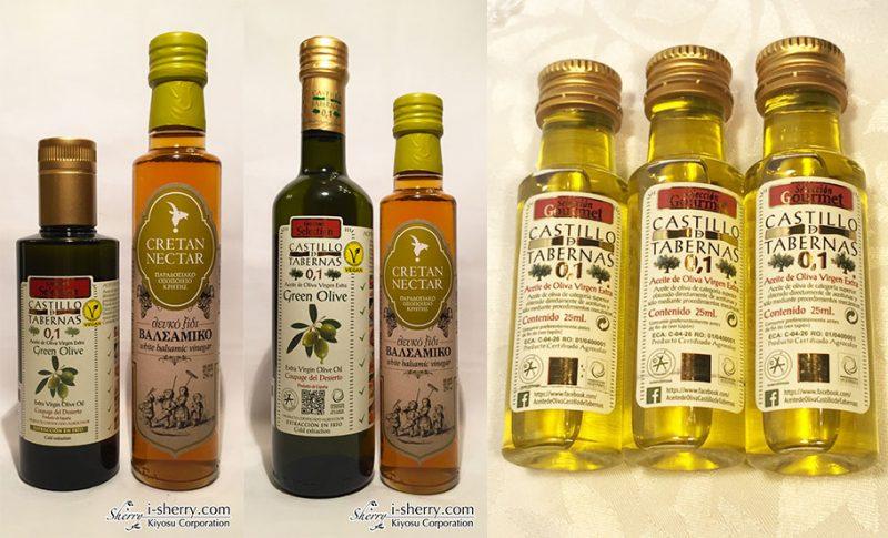 【新商品のお知らせ】素敵なオリーブオイル生活を皆様に。オリーブオイルのお得なセット情報