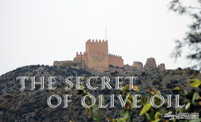 オリーブオイルの秘密