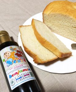 オリーブオイル 酸度0.1 パン