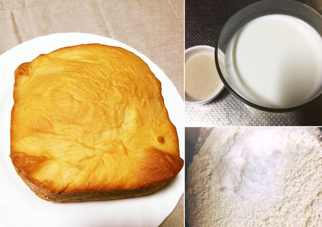 オリーブオイルでおいしいパンを作ろう