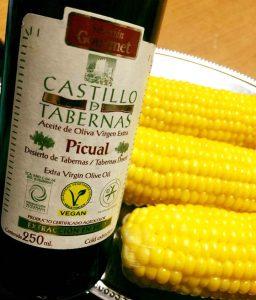 カスティージョ・デ・タベルナス 酸度0.1 オリーブオイル