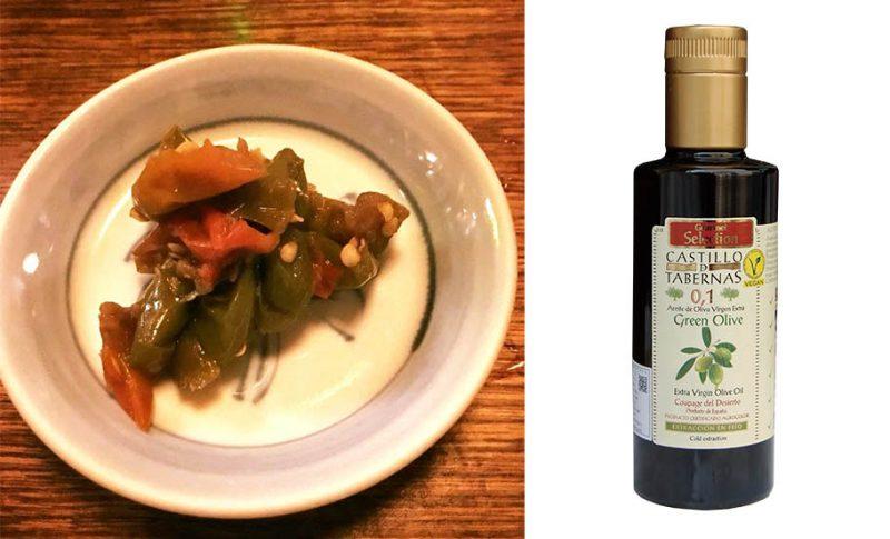 オリーブオイルで絶品~かぐら辛子を使ったお料理