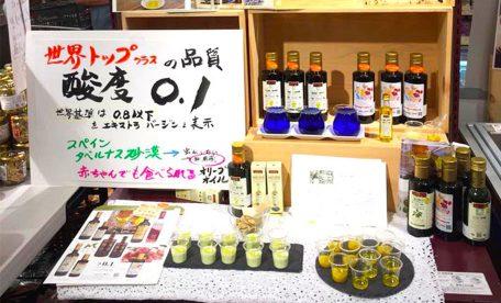 群馬県高崎市スーパーまるおか様で酸度0.1のオリーブオイル試飲会が開催されました