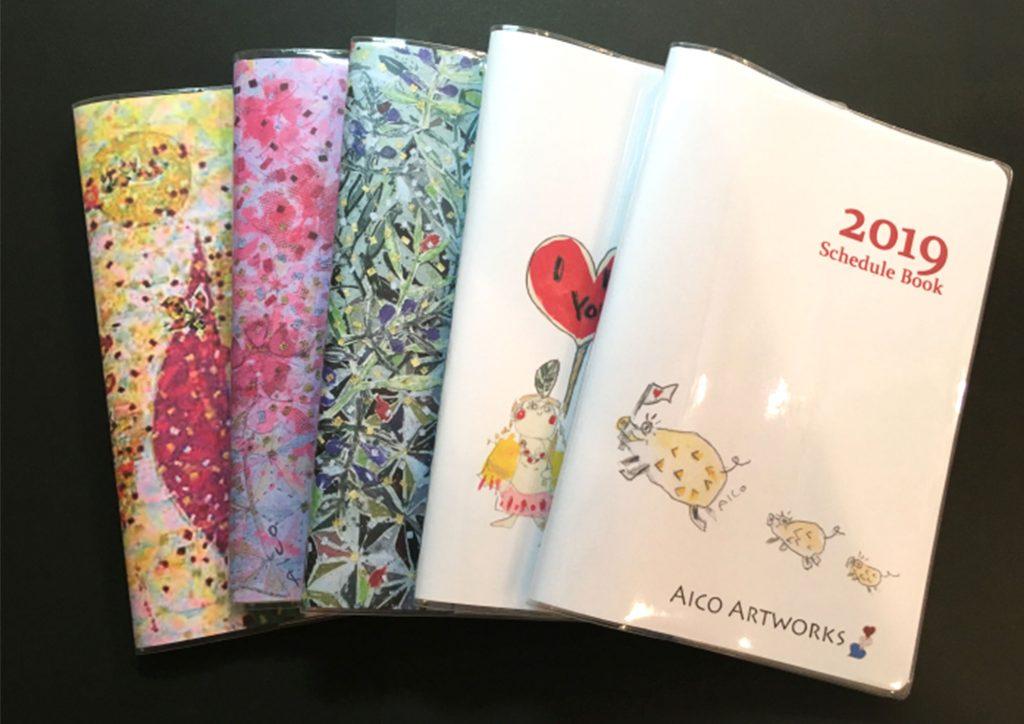 AICO AICO artworks&gallery 手帳 スケジュールノート