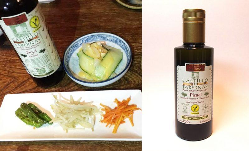 シンプルなお野菜料理にもエクストラバージンオリーブオイルは大活躍!