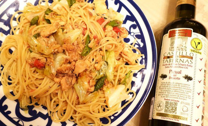 世界最高品質 酸度0.1のオリーブオイルでさらにおいしいパスタ