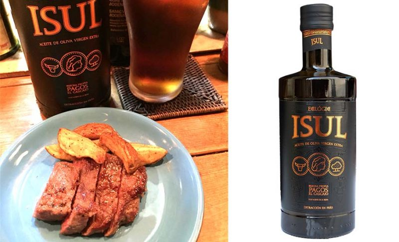 おいしいお肉は世界最高品質 酸度0.1のエクストラバージンオリーブオイル『イスール』で