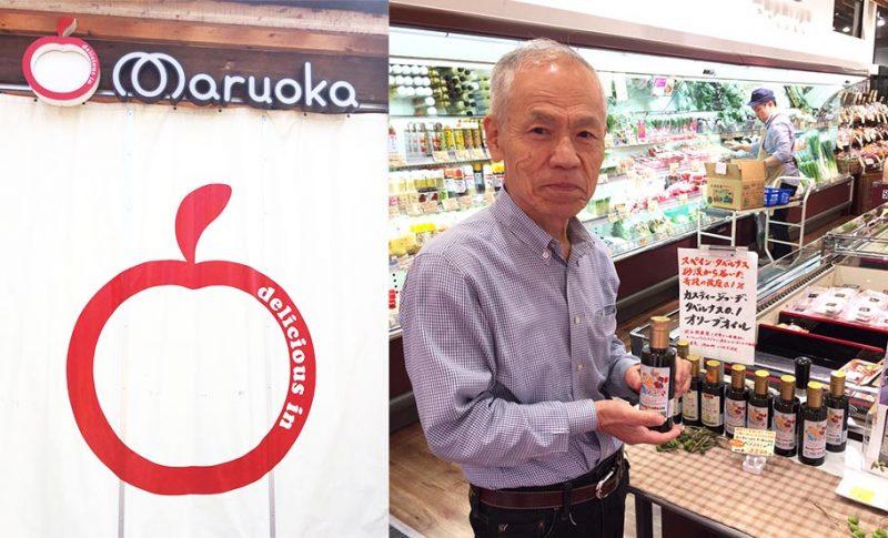 群馬県高崎市 スーパーまるおか様でカスティージョ・デ・タベルナス 0.1 試飲会が開催されました