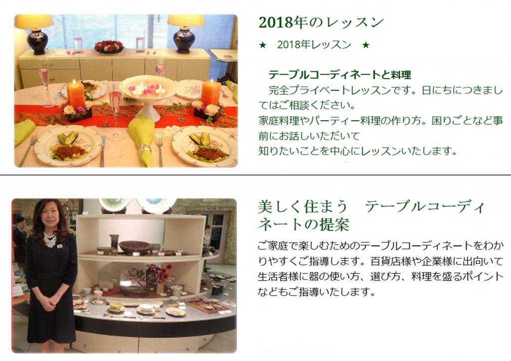 テーブルコーディネーター 猪名川久美子 オリーブオイル 酸度0.1 おすすめ