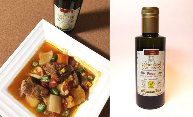 寒い日にはあったか幸せスープとエクストラバージンオリーブオイル『カスティージョ・デ・タベルナス 0.1』と。