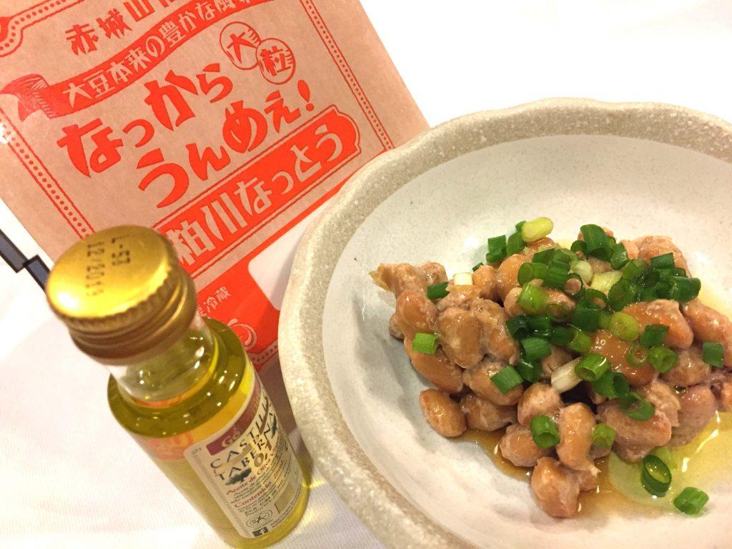 納豆 オリーブオイル おいしい