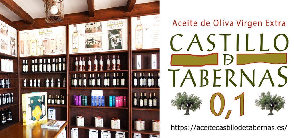 スペインから来た世界最高品質のエクストラバージンオリーブオイル『カスティージョ・デ・タベルナス0.1』