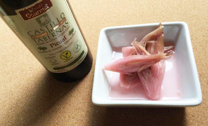 おいしいミョウガのピクルスとエクストラバージンオリーブオイル『カスティージョ・デ・タベルナス 0.1』と