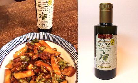 韓国料理の代表 トッポギと酸度0.1のエクストラバージンオリーブオイル『カスティージョ・デ・タベルナス 0.1』