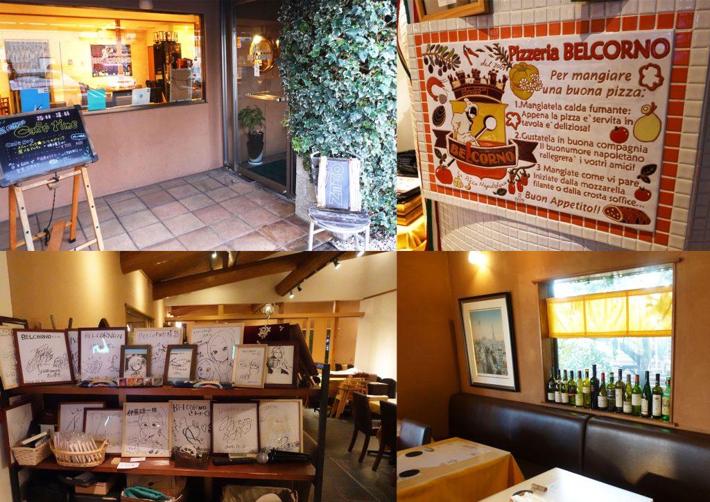 愛知県一宮市 イタリア料理 ベルコルノ