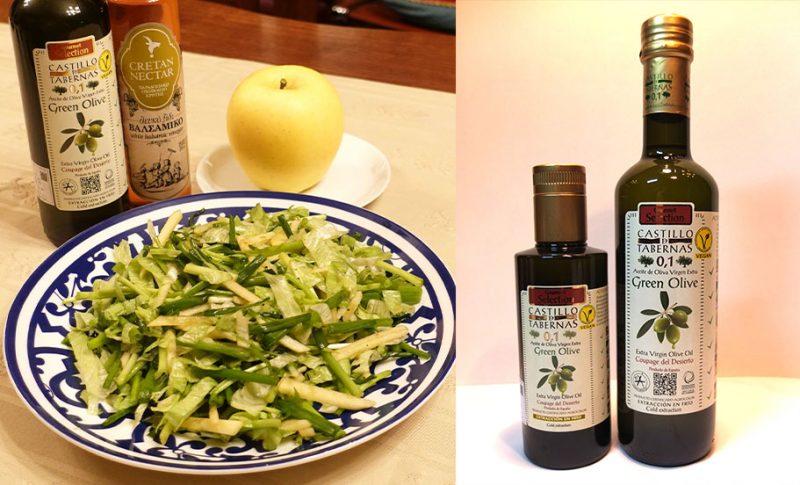 オリーブオイルとおいしいバルサミコ酢で幸せりんごとネギのサラダ
