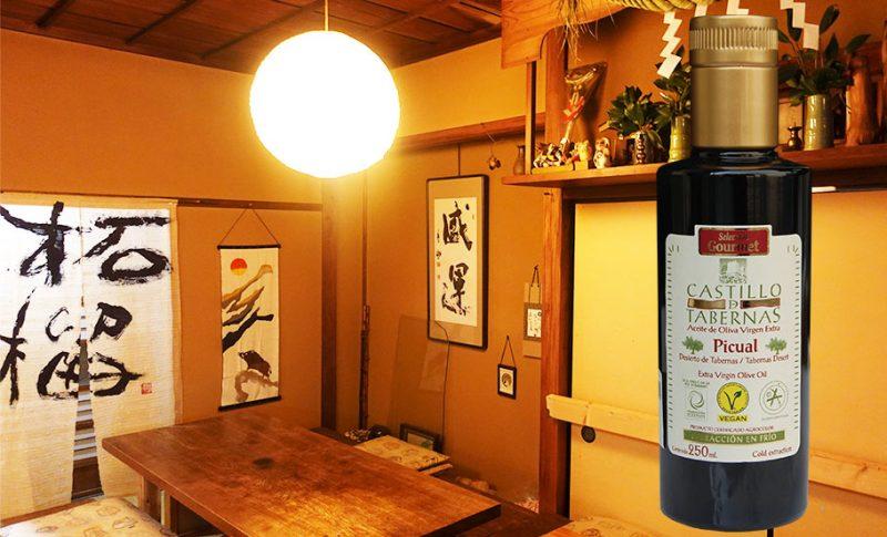 栃木県足利市 創作料理のお店 ざくろさんで素敵な夕食を