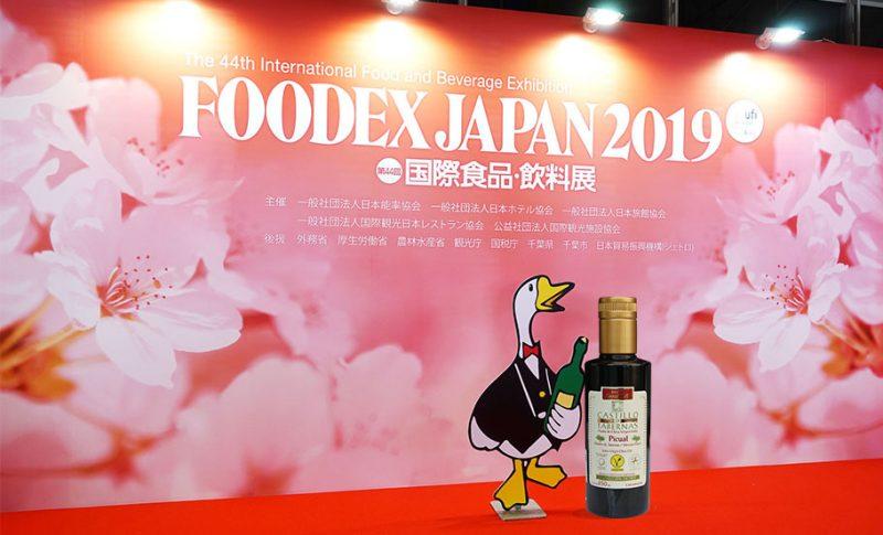 【大人気御礼】フーデックスジャパン2019にて世界最高品質 酸度0.1 カスティージョ・デ・タベルナス0.1が登場しております。