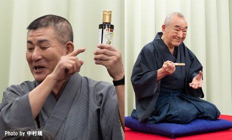 吉例・神田神保町新春寄席でカスティージョ・デ・タベルナス0.1をご紹介していただきました